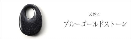 天然石カボション カットオーバル10×14mm