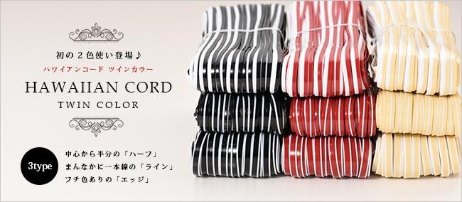繊細なデザインが人気のボタニカルシリーズ♪フラワーパーツを中心に約34種一挙発売!