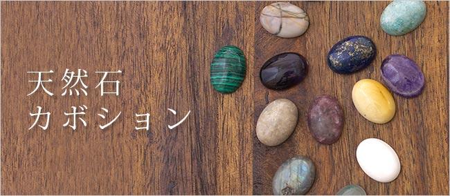 「SUMMER BLUE -夏の青-」青い天然石のさざれ10種×2サイズ入荷♪