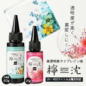 「カラフルカットガラス」7色発売!