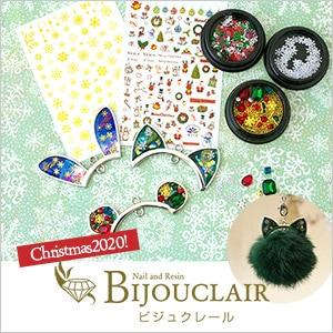 レジン&ネイルのブランド「ビジュクレール」の2020クリスマス・コレクション