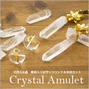 天然石彫刻水晶 梵字&神獣 水晶氷柱カット