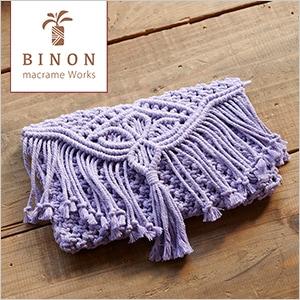 BINON「ミディ限定カラーパープル」& 「フリンジクラッチバッグ」KIT