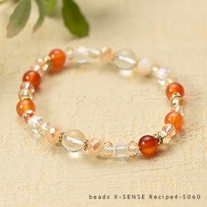 レシピ4-5056:ブレスが作れる天然石ビーズセット NO.5 ブライトオレンジ