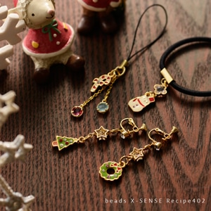 両面エポが可愛いクリスマスチャームのアクセサリー3種