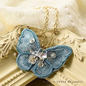 蝶の刺繍モチーフ