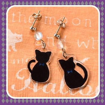 黒猫の耳飾り