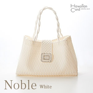 ハワイアンコードで作る「ノーブルバッグ」 ホワイト