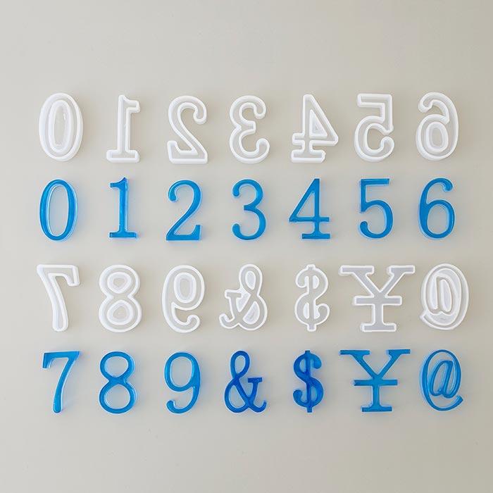 シリコンモールド 数字と記号一覧