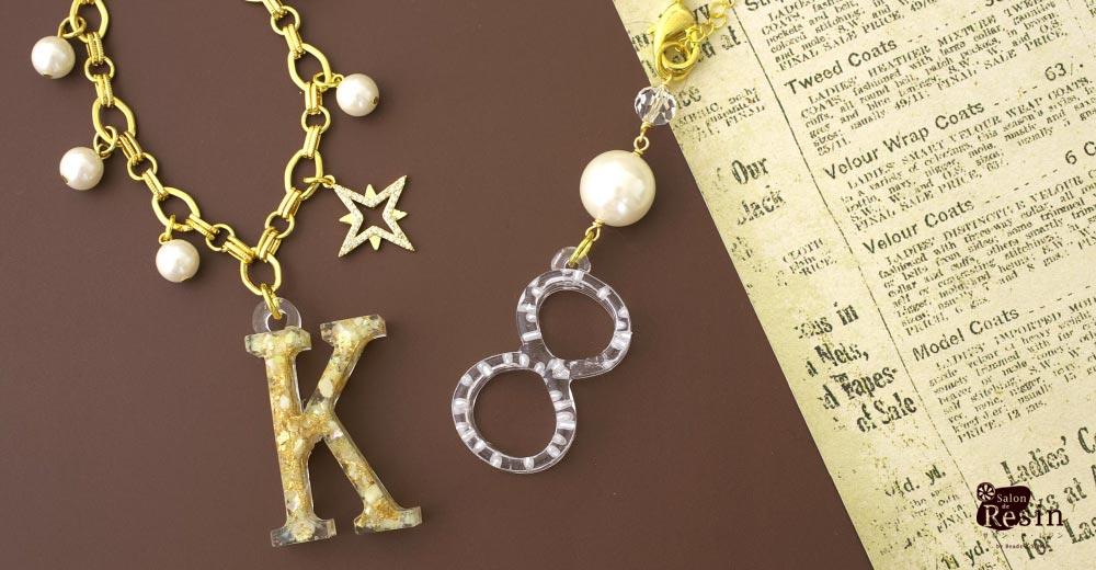 クリアイニシャル『K』&『8』