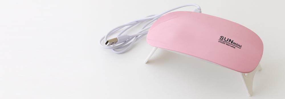 「Salon de Resin」UV/LED照射ランプ