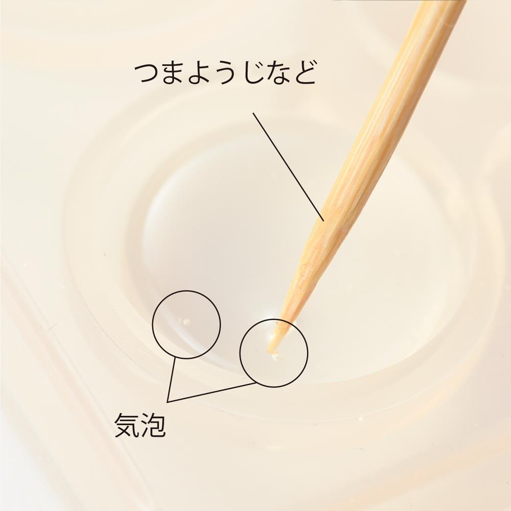 レジンの基本の作り方1〜シリコンモールド編〜