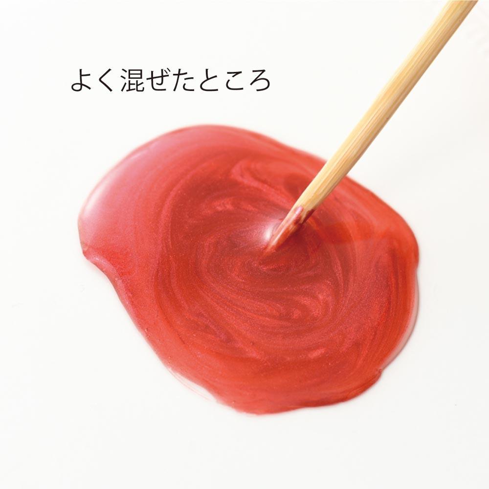 レジンの着色剤Vivi-ビビィ-の使い方