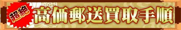 投稿動画リンク