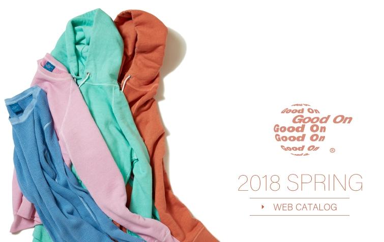 2018spring catalog
