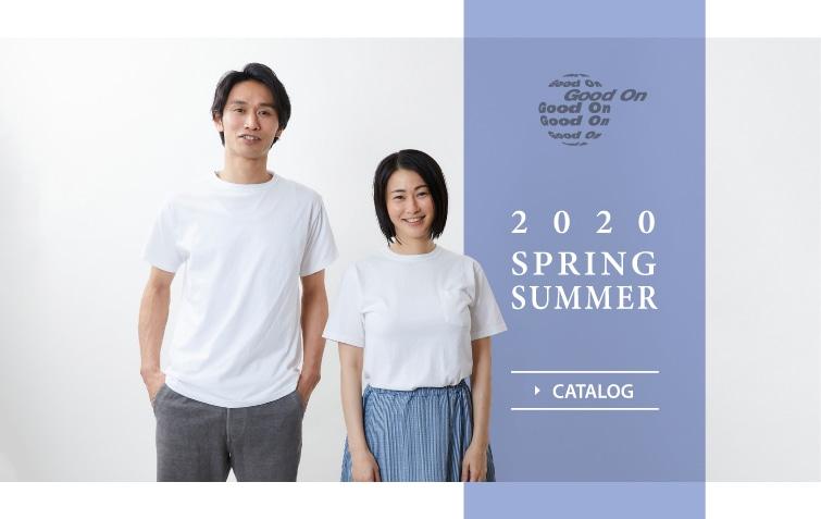 Catalog 2020 spring summer