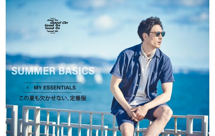 My essentials 21 summer