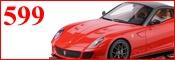 フェラーリ ferrari 599