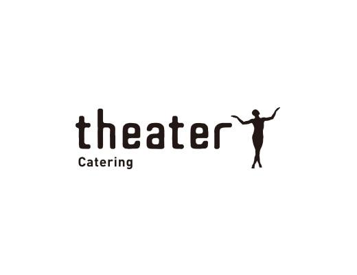 theater ケータリング