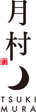 秦野市の宅配弁当|宅配弁当・仕出し弁当 配達の東京 月村