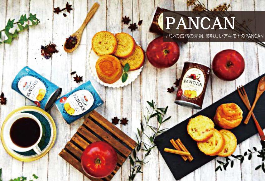 PAN CAN
