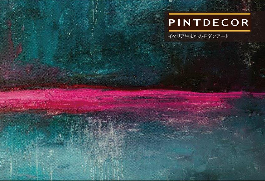 PINTDECOR