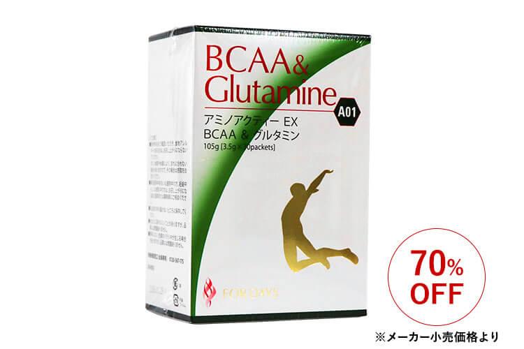 フォーデイズ アミノアクティー EX BCAA & グルタミン