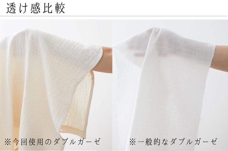 大人の産衣パジャマ4