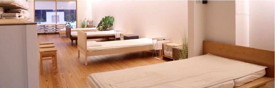 心地よい寝床を考える