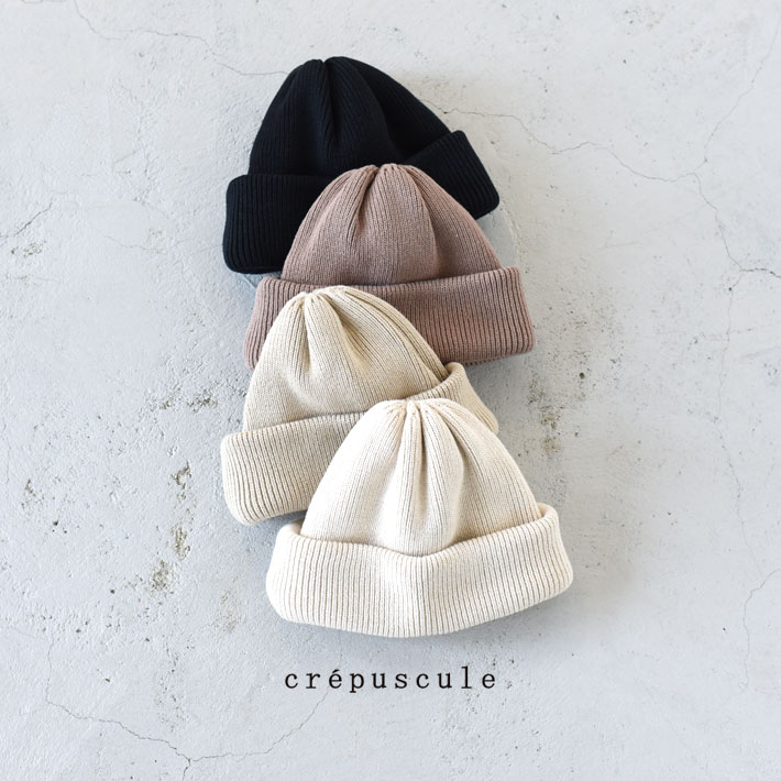 crepuscule(クレプスキュール)