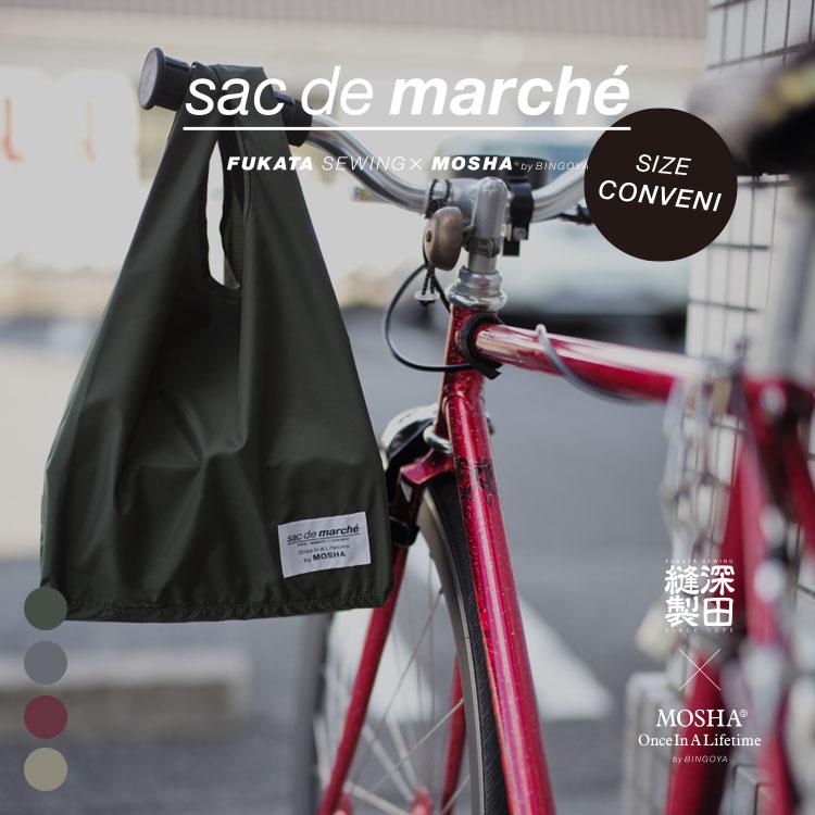 MOSHA(モシャ)/convenience marche bag