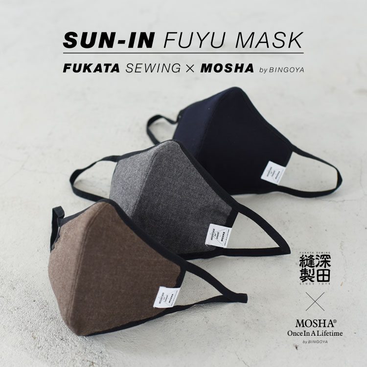 SUN-IN FUYU MASK