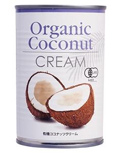 オーガニックココナッツクリーム