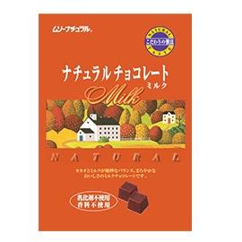 ムソーナチュラル・ミルクチョコレート