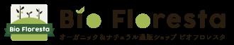 Bio Floresta