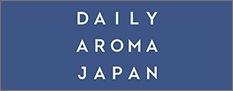 デイリーアロマ 精油は、日本アロマ環境協会(AEAJ)表示基準適合認定のアロマオイル