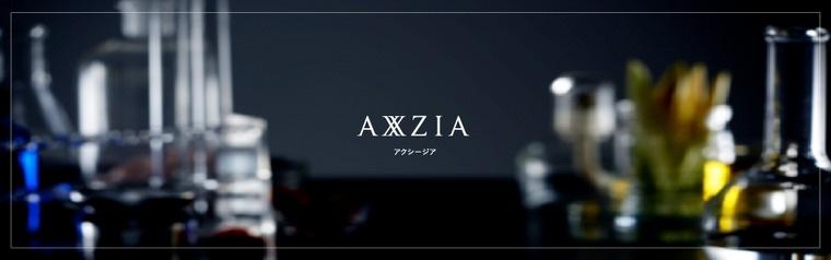アクシージア(AXXZIA)アジアの美を日本から世界へ