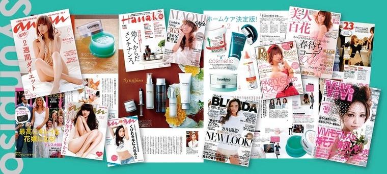 美容雑誌でも人気掲載のsyunbiso