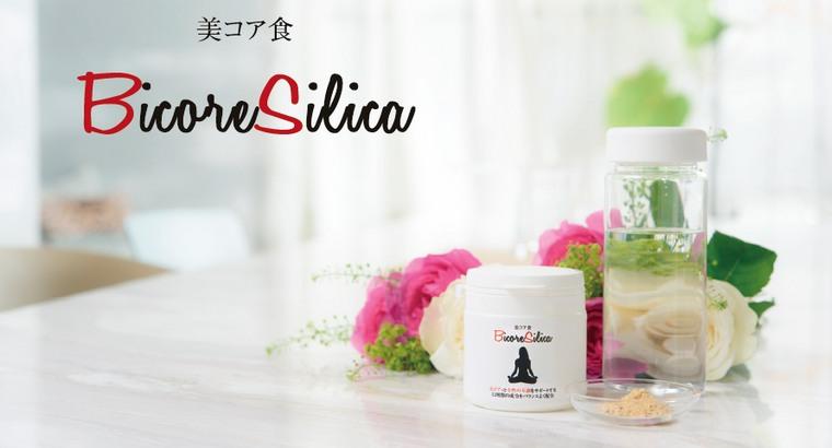 美コア シリカは、山口絵里加が監修した美容健康食品