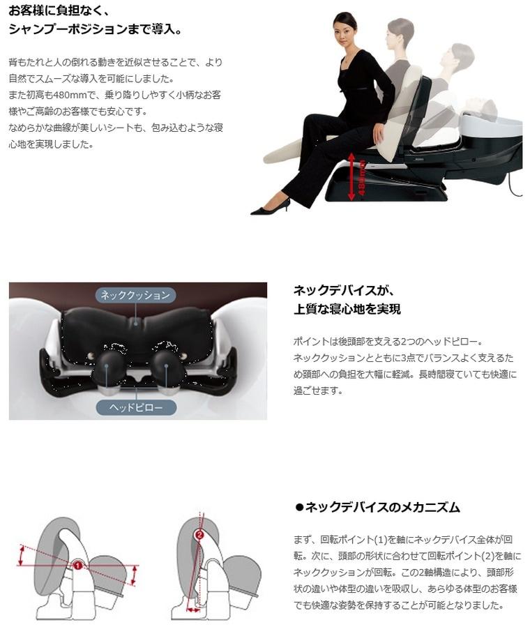 シャンプー機器 YUME DXの特徴
