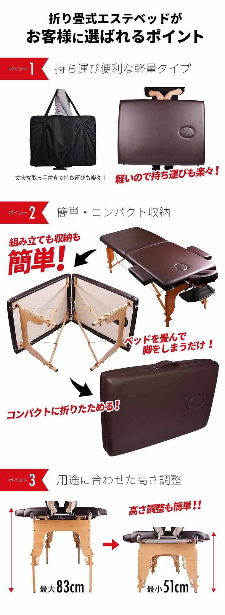 木製折り畳みマッサージベッド3点セット付き