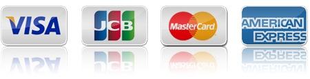 VISA、MasterCard、JCB、AMEX