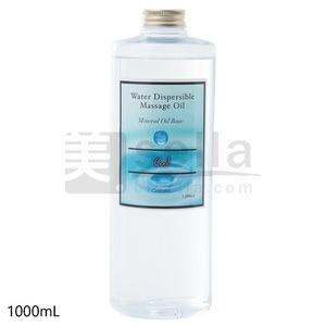 ランキング2位 水溶性マッサージオイル/クール香料ミネラルオイルベース業務用1000mL