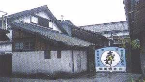 仙頭酒造場