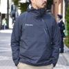 teton bros tsurugi lite jacket navy title=