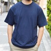 meanswhile Cordura Jersey Suck Tee navy title=