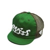 mma mountain martial arts erdreso my way mesh cap green title=