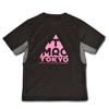 mma mountain martial arts tmrc logo souvenir tee black title=