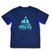 mma mountain martial arts tmrc logo souvenir tee navy title=