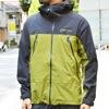 teton bros yari jacket avocado title=